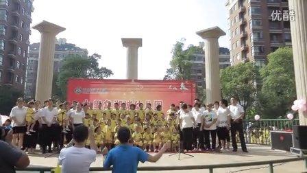[唐尼影像] 九里象湖城百树幼儿园-第四届红歌会