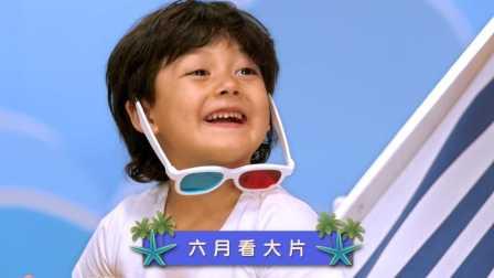 百度糯米电影暑期贴片广告《儿童篇》