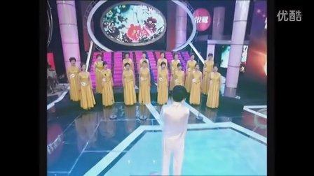 湘潭市工人文化宫秋之韵女声合唱团(菊花台)。指挥李健枝老师。