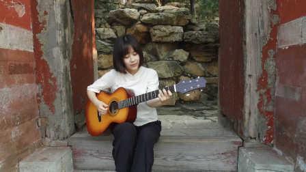 你飞到城市另一边 - 好妹妹 - Nancy 吉他弹唱
