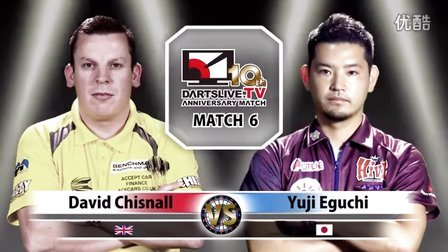 【David Chisnall VS 江口 祐司】 DARTSLIVE.TV 10th ANNIVERSARY MATCH 6