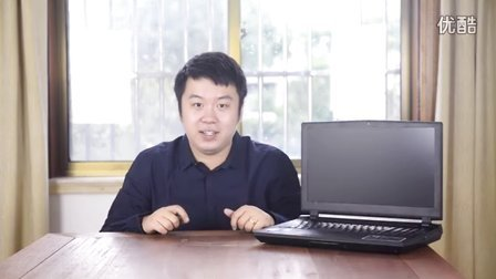 【笔吧评测室】性价比神器?!战神ZX7评测
