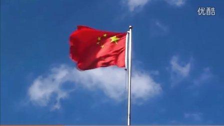 欢度国庆——河北省保定市满城区早慧幼儿园献礼祖国67华诞