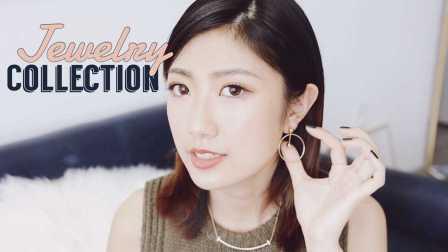 最爱饰品分享丨首饰合集 Jewelry collection丨Savislook