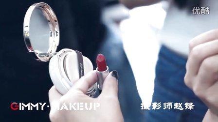 《中国化妆造型师高级考》北京吉米国际造型艺术学院