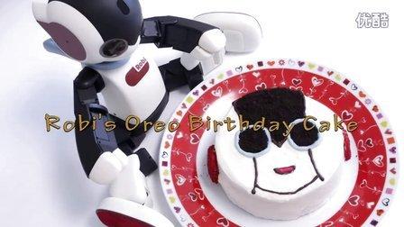 【日本食玩-可食】 Robi机器人生日蛋糕