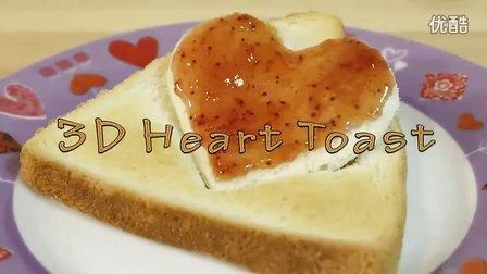 【日本食玩-可食】 立体心形吐司