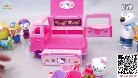 [英文玩具]hello kitty的冰淇淋汉堡薯条餐车