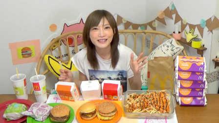 【木下大胃王】M记万圣节南瓜巧克力薯条 外加五中汉堡 @柚子木字幕组