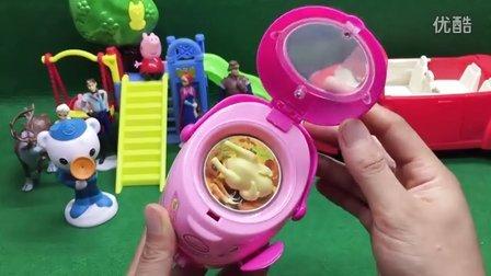 海底小纵队巴克队长请好朋友玩他的小家电微波炉玩具