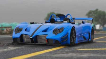 《GTA5》汽车mod #172帕加尼 风之子 LM-R Ragno【风一般赛车】