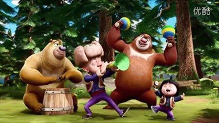 光头强和嘟嘟熊大的开心派对 熊出没之夺宝熊兵 熊出没之丛林总动员 光头强动画片熊出