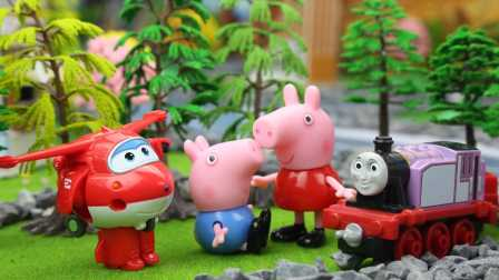 『奇趣箱』超级飞侠玩具视频:超级飞侠乐迪来帮忙,帮助小猪佩奇找到乔治。
