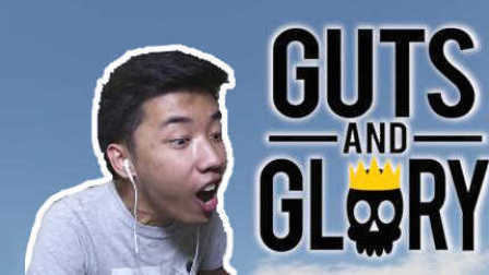 【老李船长】Guts and Glory 勇气与荣耀 #1 我就是大神!
