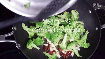 怎么做炝炒西兰花 蒜蓉西兰花 做法 菜谱