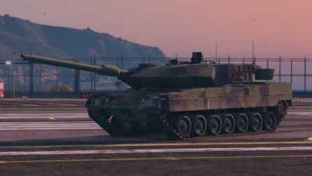 《GTA5》坦克mod #2德国豹 2-A6 主战坦克【血洗军事基地】