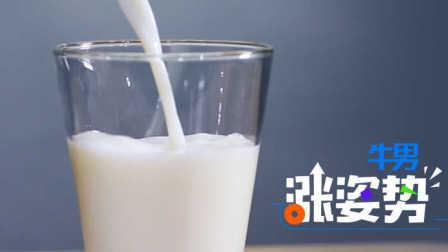 五大优质蛋白质来源,健身无需再纠结吃什么!