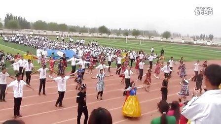 阿克苏市高级中学第四届运动会高一(11)班入场表演