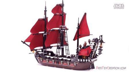 LEGO 乐高  4195 加勒比海盗  4195 安妮女王复仇号 红船