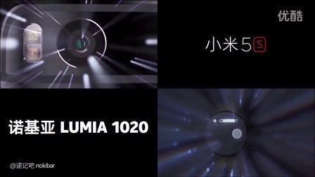 论小米 5s/4c 与诺基亚 Lumia 手机广告的相似性(@诺记吧 原创)