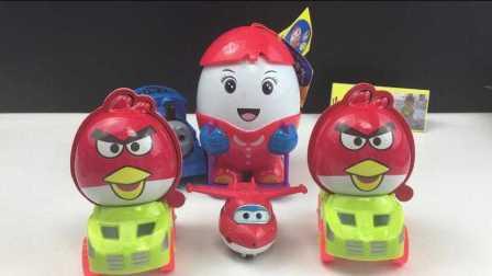 【奇趣蛋出奇蛋】托马斯和他的朋友们拆愤怒的小鸟大电影惊喜蛋食玩奇趣蛋玩具视频