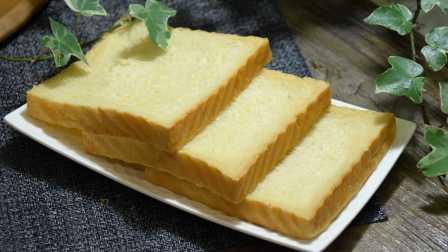《糯米团子的厨房日记》 第九期 基础土司面包