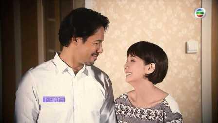 愛.回家之八時入席 - 第 132 集預告 (TVB)