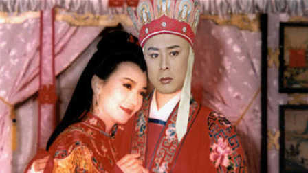 《唐僧结婚记》