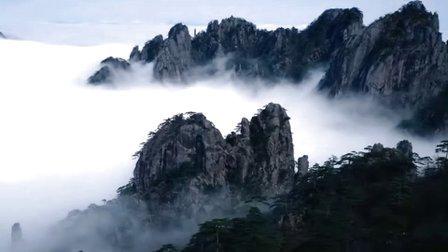 中國 山和雲~五嶽風光_HIGH
