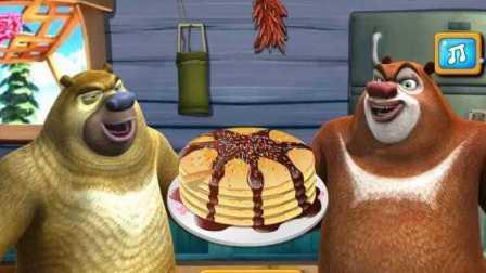 熊出没 动漫 熊出没之年货 熊出没游戏 熊大熊二学做蛋糕