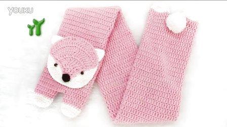 【小脚丫】(小狐狸奶棉线围巾10岁-成人)婴儿围巾毛线的织法钩针织围巾小狐狸围巾新款花样