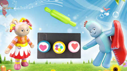 花园宝宝趣味故事之分享吃蛋糕 欢乐迪士尼卡通动漫人物玩具游戏