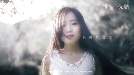 全线跨粤系列の《天下有贼II之浮生若梦》25秒预告
