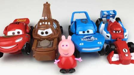 汽车总动员玩具视频 2016 小猪佩奇和大家分享变形汽车玩具 13 佩奇分享变形汽车玩具