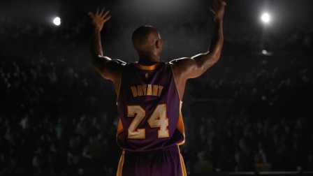 """NBA球星传:科黑眼中科比的""""十宗罪""""(下)【NBA2K17】"""