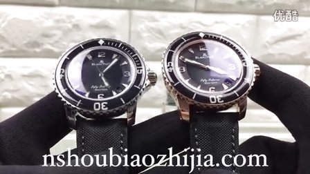 手表之家 Blancpain宝珀五十寻系列 5015-1130-52 潜水机械男士腕表 N厂神器50寻