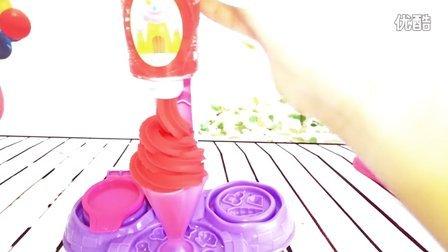 哦,原来冰激凌可以这么做仿真冰激凌蛋糕机套装儿童玩具亲子游戏