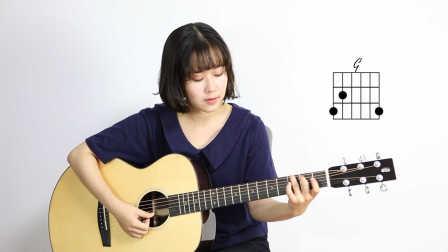 你飞到城市另一边 - 好妹妹 - Nancy吉他弹唱教学