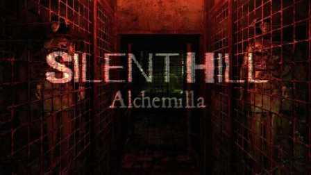 寂静岭:斗篷草 Silent Hill: Alchemilla【解谜向心理恐怖游戏】实况解说01 | 迷雾中的病院