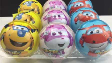 【奇趣蛋 出奇蛋】超级飞侠第二季奇趣蛋拆玩具小猪佩奇惊喜蛋