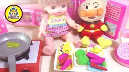 新玩具驾到 2016 咪露娃娃面包超人食玩过家家 面包超人食玩过家家