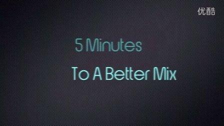 【5分钟混音技巧(一)】