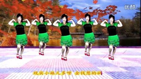 最流行好听好看好学《小妹听我说》吕芳广场舞正背面加分解动作