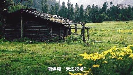 西藏林芝 南伊沟 天边的香格里拉
