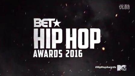 2016 bet hiphop awards