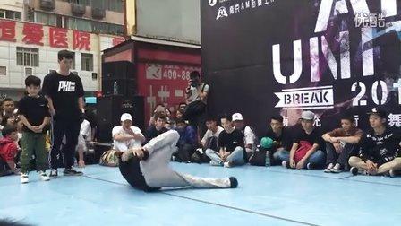 南充AM街舞挑战赛海选-2016.10.7