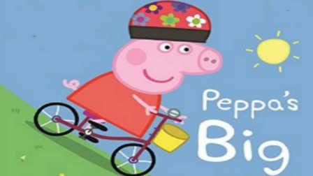粉红猪小妹中文版小猪佩奇动画片peppapig粉红猪小妹小游戏之粉红小猪热力摩托1圣诞骑车1【月鼓解说】