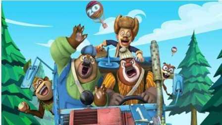 熊出没森林大冒险 熊出没之熊熊乐园全集高清熊出没之秋日团团转