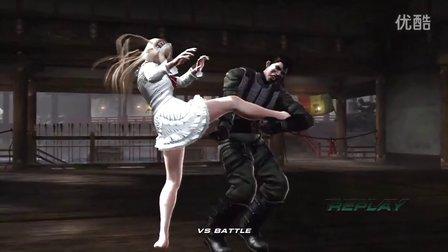 铁拳6 诺夫羞辱莉莉 高踢腿 Ryona