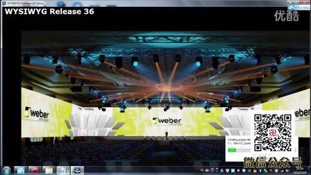 wysiwyg   R36  安装教程和软件下载地址
